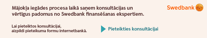 Swedbank finansējums